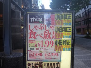 20140806_2