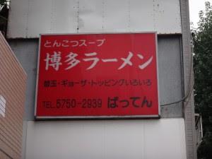 20140826_1