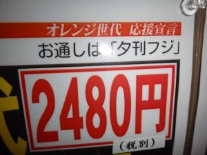 20140902_3