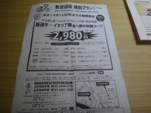 DSC03617