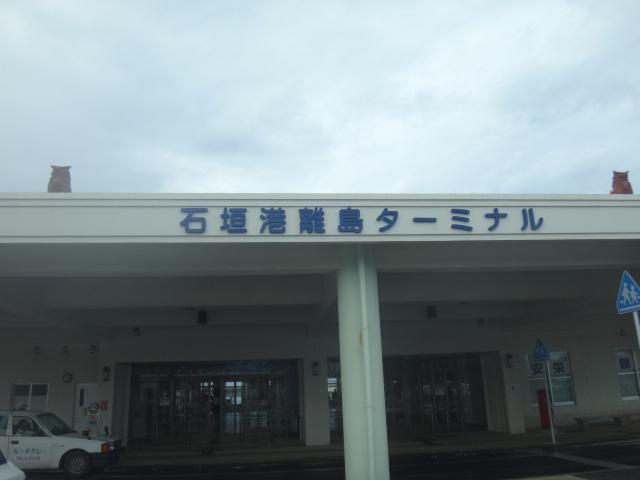 DSC04208